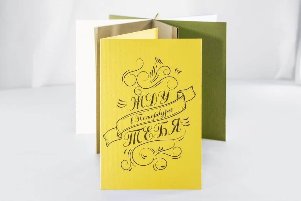 открытки со сгибом