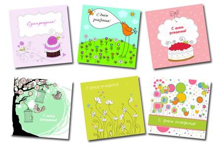 Квадратные открытки